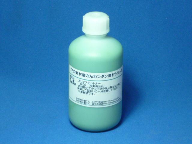 【モスグリーンカラーポリトナー 緑色顔料 1000g】着色用顔料 樹脂10kg用