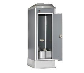【東海地方は送料無料!!らくらく組み立て式トイレ ハマネツ (和式)簡易水洗タイプ】