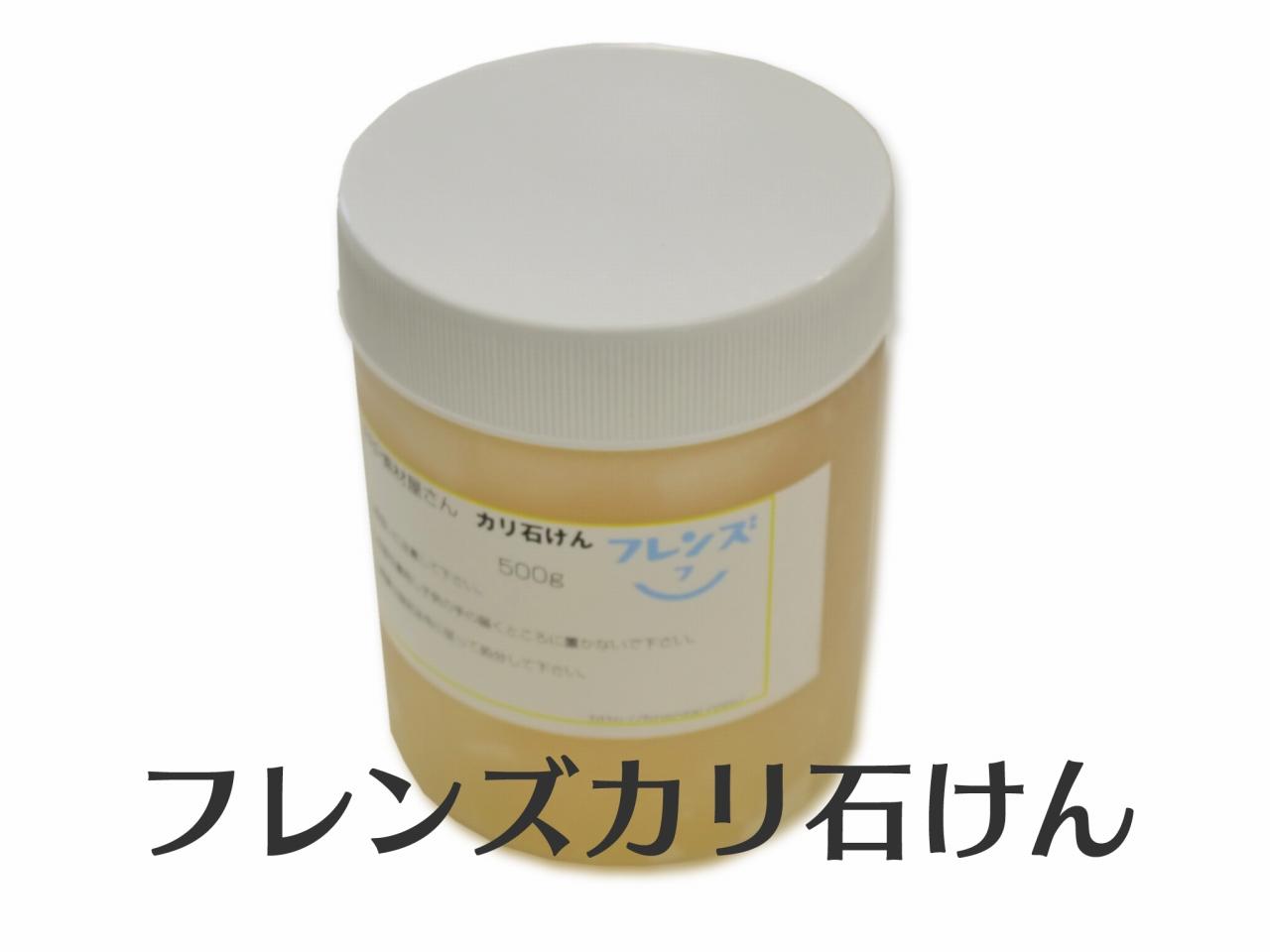 石膏用離型剤 カリ石鹸 加里セッケン 18kg 一斗缶