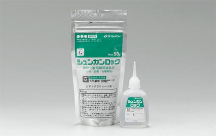 【シュンカンロック L形:低粘度タイプ 50g×100個】タイルメント
