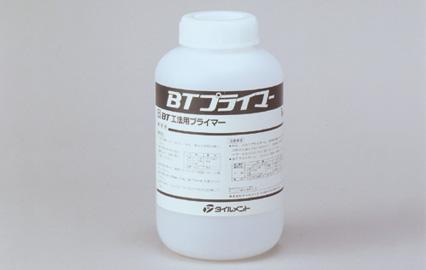 【BTプライマー 1kg×6個セット】タイルメント