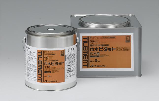 【巾木ピタット 3kg×6缶セット コテ付】タイルメント