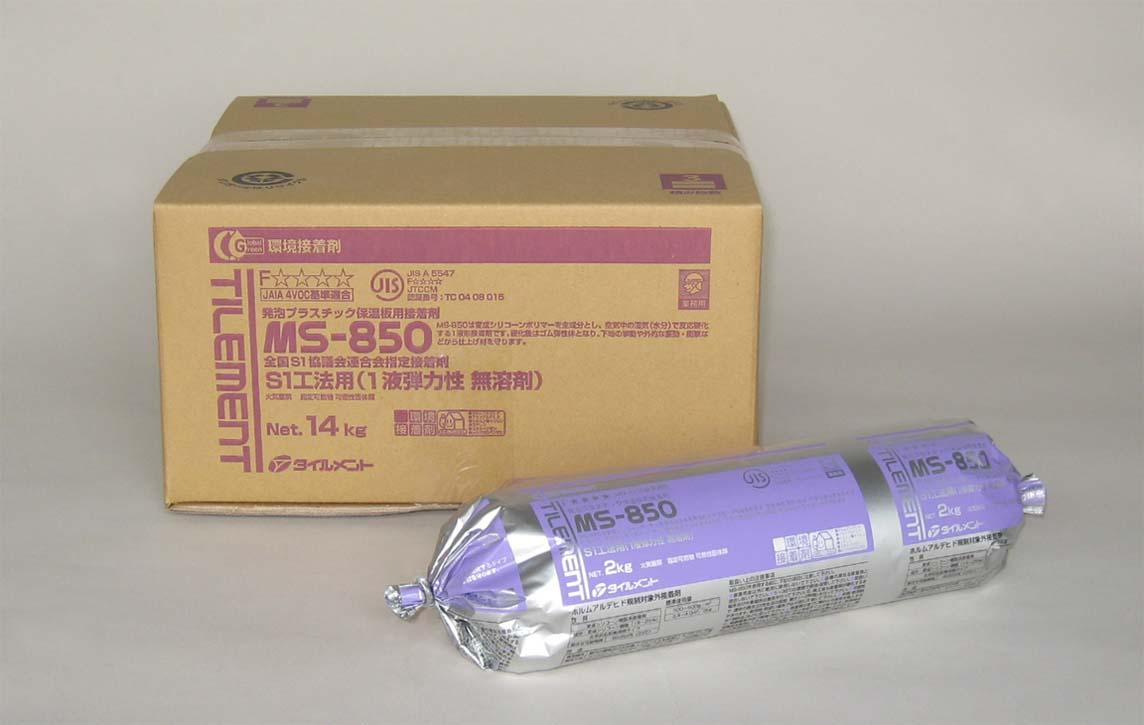 【MS-850 2kg×9袋セット アルミパック】 [コニシKMP-10・セメダインPM-525同等品]