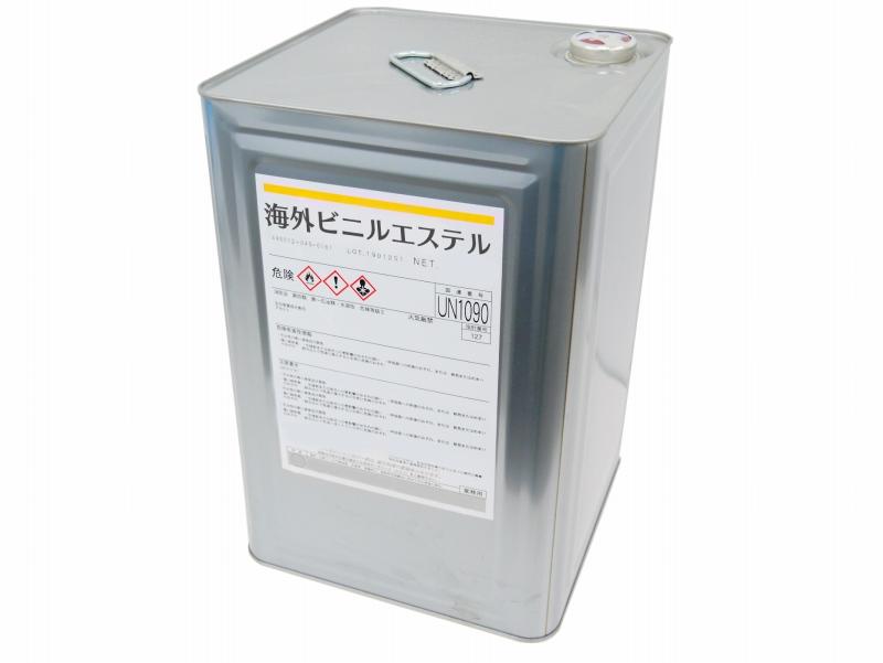 【台湾 ビニルエステル樹脂 20kg 3液タイプ促進剤付】耐熱性・耐薬品性