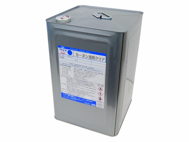 FRP樹脂 カーボン用透明クリア樹脂20kg 640円/kgFRPポリエステル樹脂TMT-550TMT