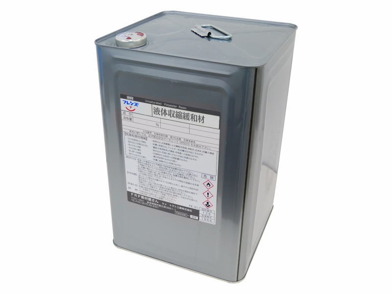 【ポリエステル樹脂用 液体収縮緩和剤 3.5kg】K-100