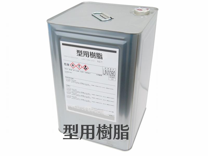 【国産 一般型用ポリエステル樹脂 19kg】 ポリエステル樹脂 TMTPC6780 メーカー直送品