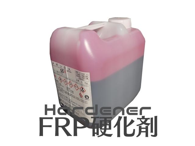 【硬化剤定番 メポックス 5kg/着色】国産 パーメック同等品