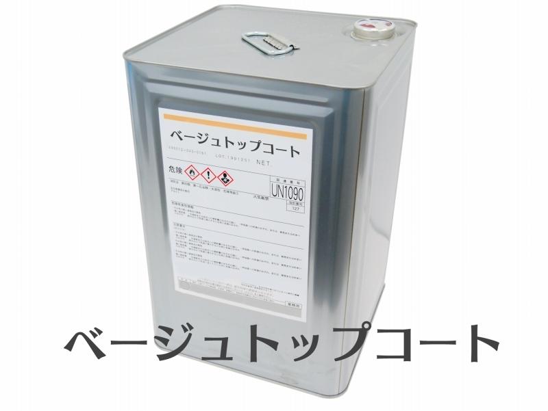 【防水工事用高耐候性トップコート ベージュ茶】10kg
