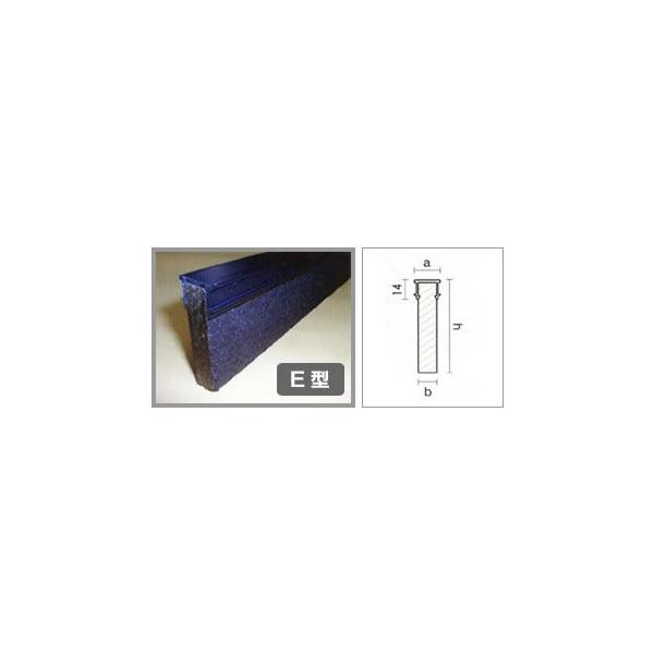 【フジスーパーメジ E型20 H80 2000mm 25本セット】 床・土間用伸縮目地材