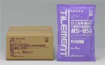 【MS-850 14kgパック】タイルメント[コニシKMP-10・セメダインPM-525同等品]