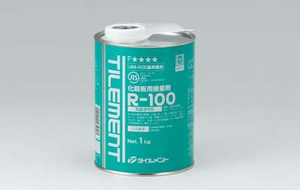 【R-100 1kg缶×24缶セット ブラシ付】タイルメント
