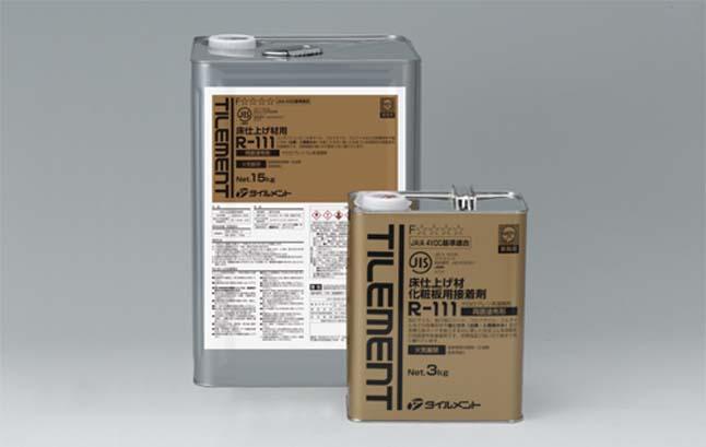 【R-111 15kg缶 ブラシ付】タイルメント