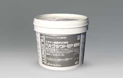 メーカー直送品【TAグラウドEP グレー 4kg(主剤3kg硬化剤1kg) ヘラ、混ぜ板付】タイルメント