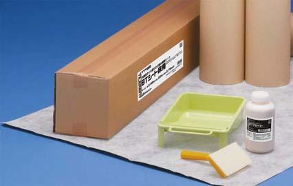 【BTシート床用 巾0.96m長さ20m厚み0.75mm BTプライマー、塗布器具付】
