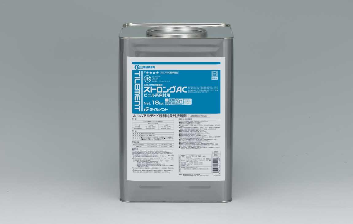 【ストロングAC 18kg缶 コテ付】タイルメント