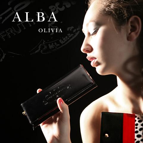 FRUTTI DI BOSCO 真夜中を鮮やかにすり抜ける。ガラス革の上品なツヤとダルメシアンのギャップが魅力 薄型 ガラス革 フルッティディボスコ ALBA OLIVIA 財布 レディース 長財布 薄い 薄型 本革 個性的 ブラック/レッド
