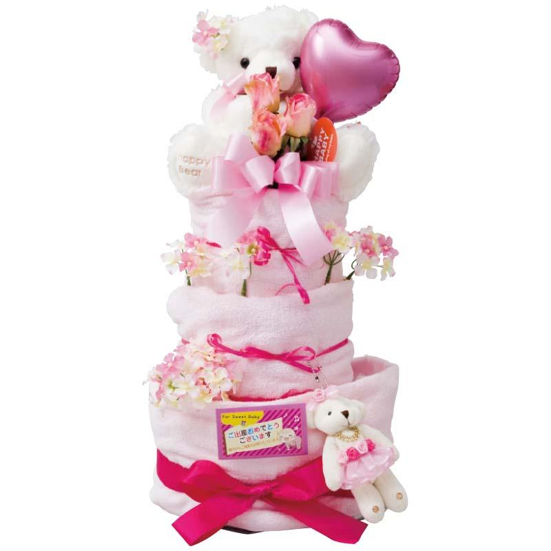 【お歳暮は終了しました。】おむつケーキ 3段 ピンク おむつケーキ【※代引不可、北海道沖縄離島は送料1,000円追加】
