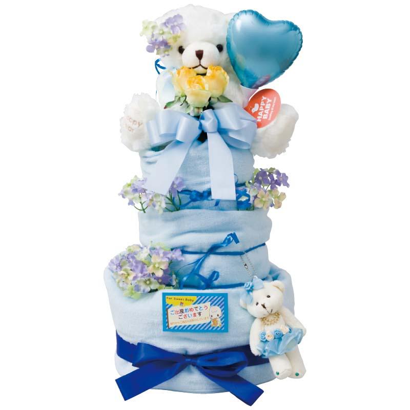 おむつケーキ 3段 ブルー おむつケーキ【※代引不可、北海道沖縄離島は送料1,000円追加】