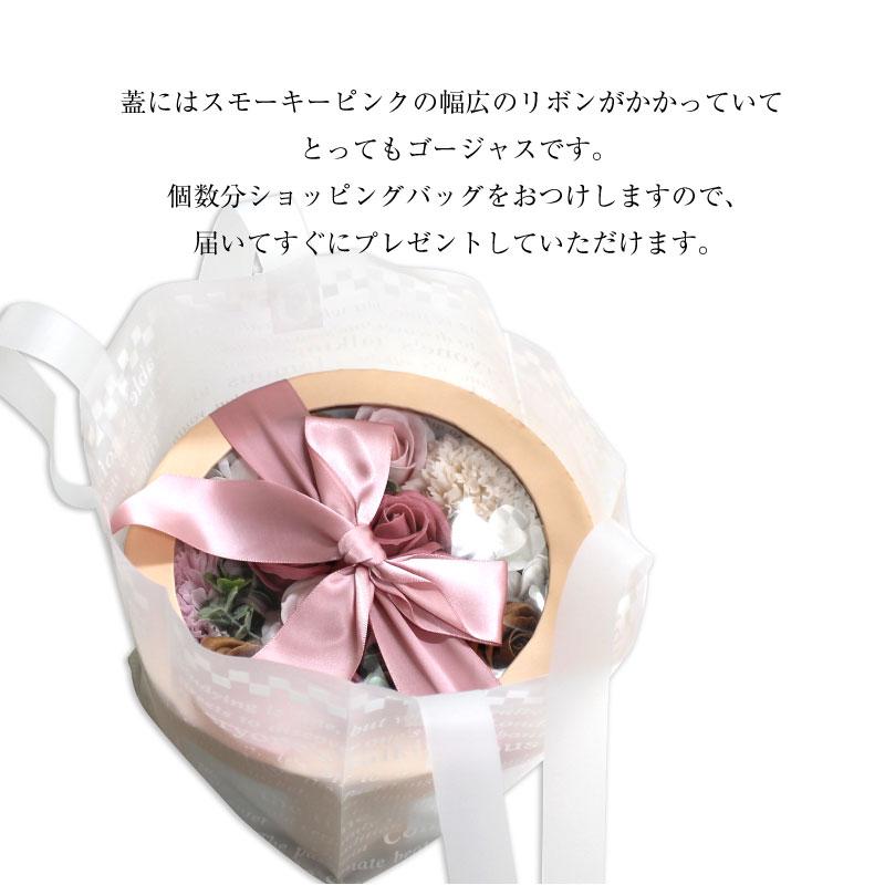 バスフレグランス アンティーク ラウンドボックス バロック 花の形の入浴剤 バスフラワー フラワーギフト 母の日 ソープフラワー フラワーボックス