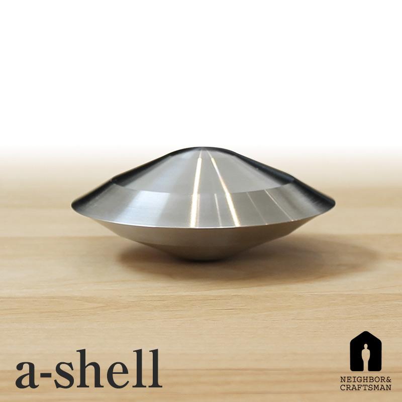 a-shell 灰皿 NEIGHBOR&CRAFTSMAN