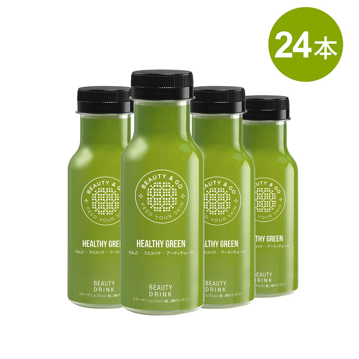 BEAUTYGO HEALTHY 通信販売 GREEN ヘルシーグリーン 24本 ― 日本限定 美容ドリンク 24日間のケア