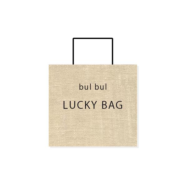 【福袋】 2019 bul bul LUCKY BAG【福袋】