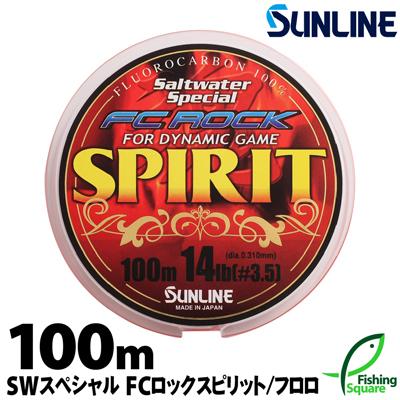 SUNLINE SALTWATER SPECIAL FC ROCK SPIRIT 100m Fluoro carbon Line