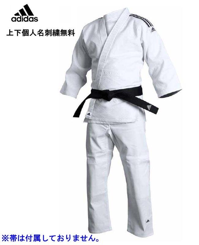 ≪個人ネーム刺繍無料≫アディダスadidas トレーニング用柔道着 上下セット(帯なし)「Training」J500