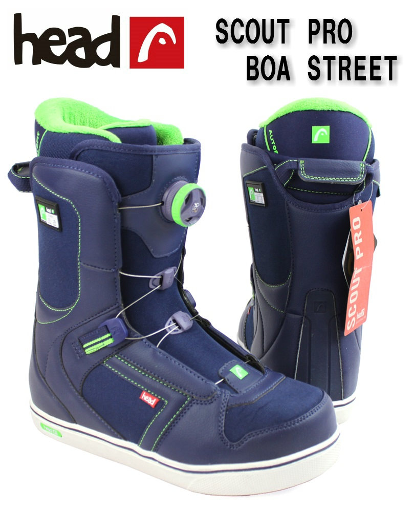 HEAD(ヘッド)メンズ、ユニセックス スノーボードブーツ「SCOUT PRO BOA STREET」350824
