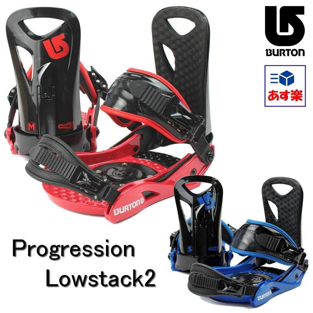 2017モデル BURTONバートン スノーボードビンディング「Progression Lowstack 2」UNISEX