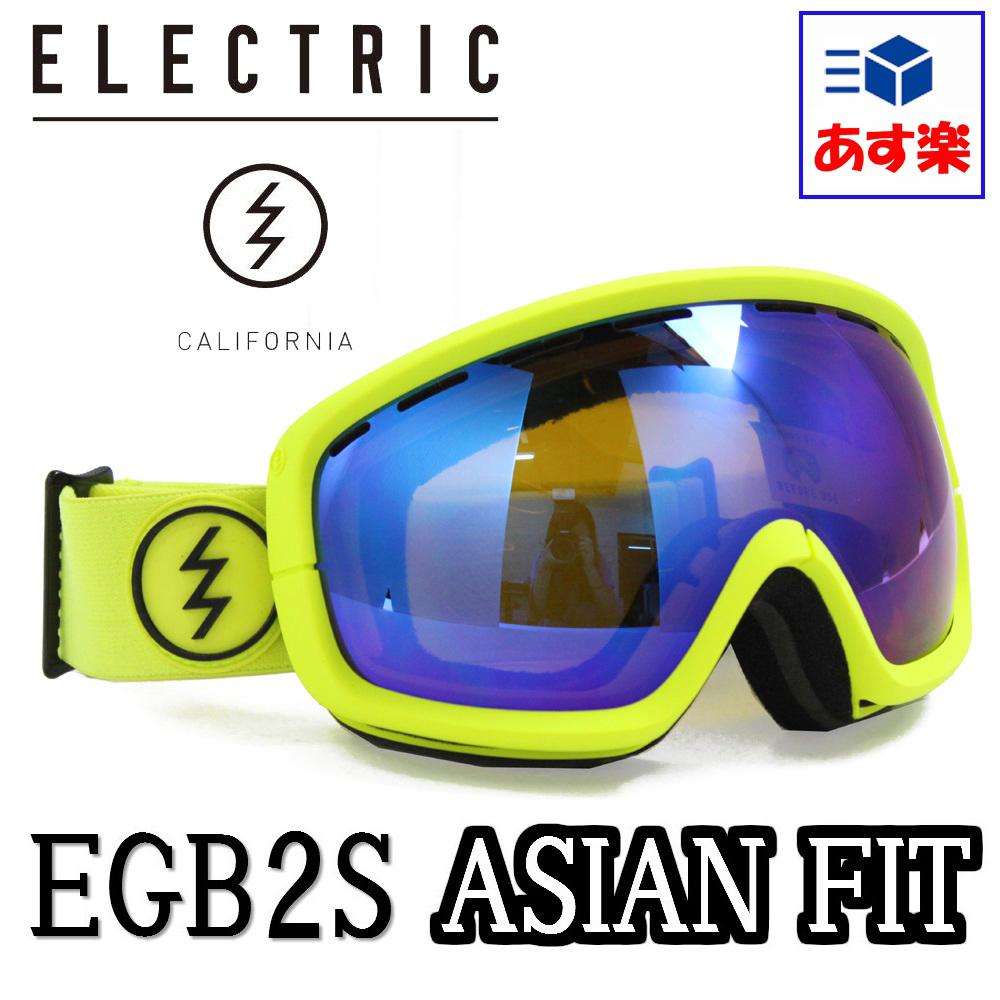 ELECTRICエレクトリック スノーボード スキーゴーグル「アジアンフィット EGB2s/NUKUS」BRONZE/BLUE CHROME EG6114200BBLC