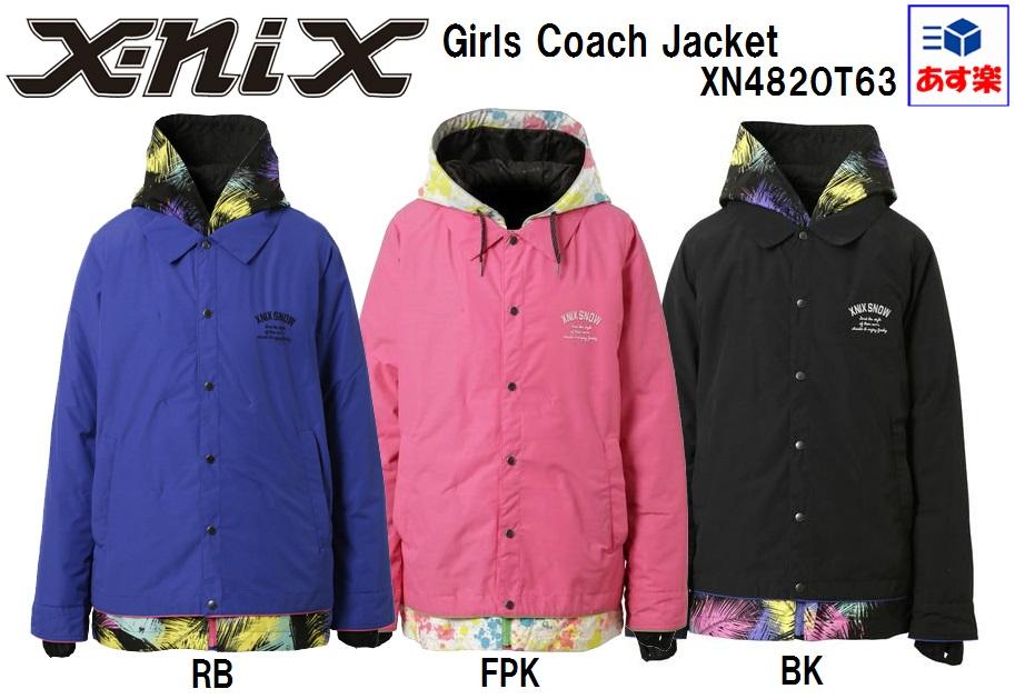 '15x-nixエクスニクス レディース スノーボード ウェア「Girls Coach Jacketガールズコーチジャケット」XN482OT63