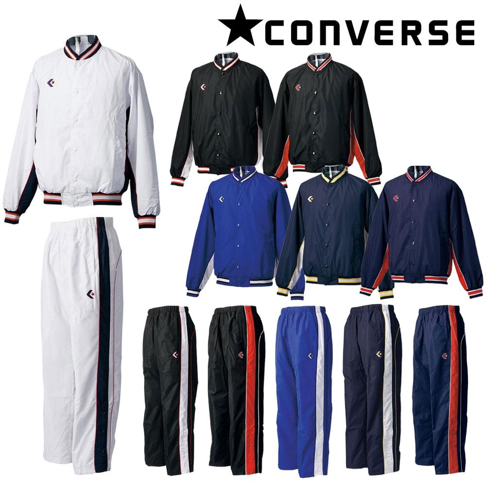 コンバースCONVERSE バスケット ウインドブレーカー上下セット「ウォームアップジャケット・パンツ(裾ボタン)」CB14112S-CB14112P メンズ ユニセックス