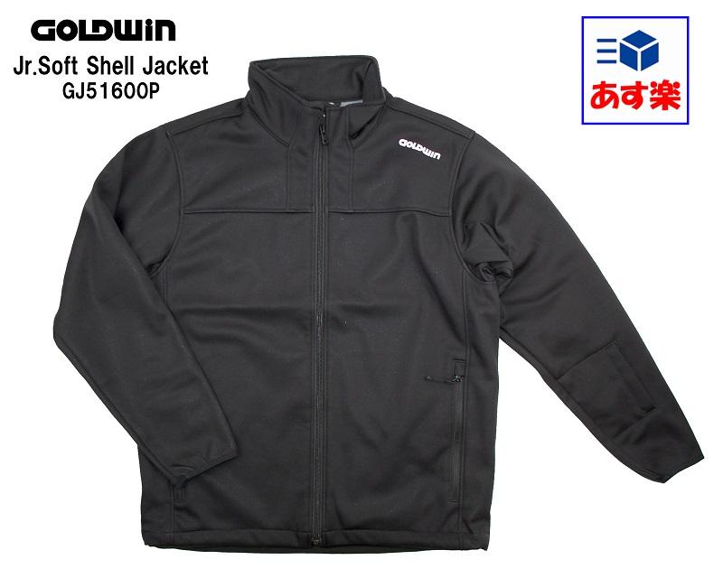 15-16 GOLODWINゴールドウィン「ジュニアレーシングソフトシェルジャケット」GJ51600P