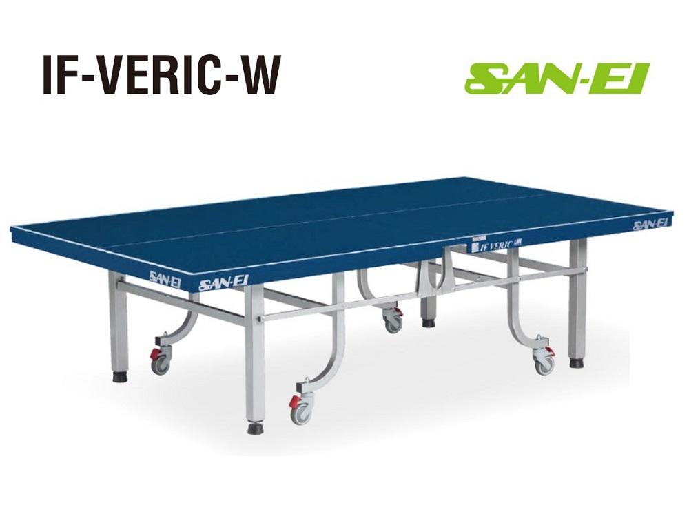 三英(サンエイ)卓球台内折タイプ「IF-VERIC-W」(ブルー)10-306
