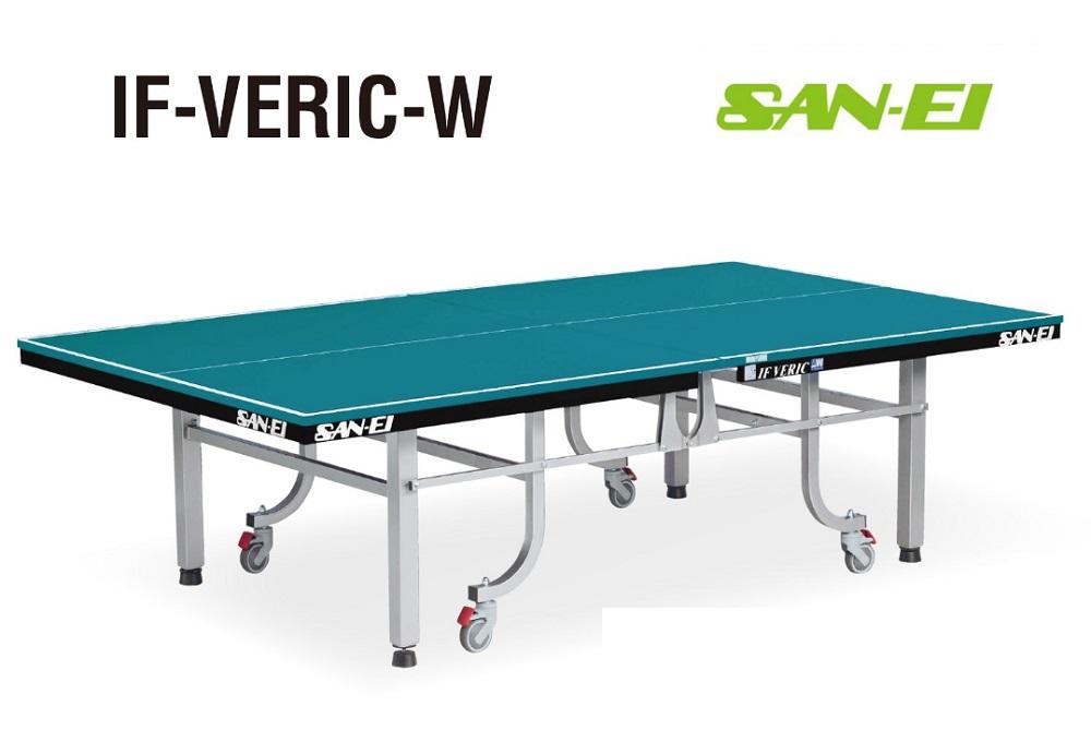 三英(サンエイ)卓球台内折タイプ「IF-VERIC-W」(レジュブルー)10-316