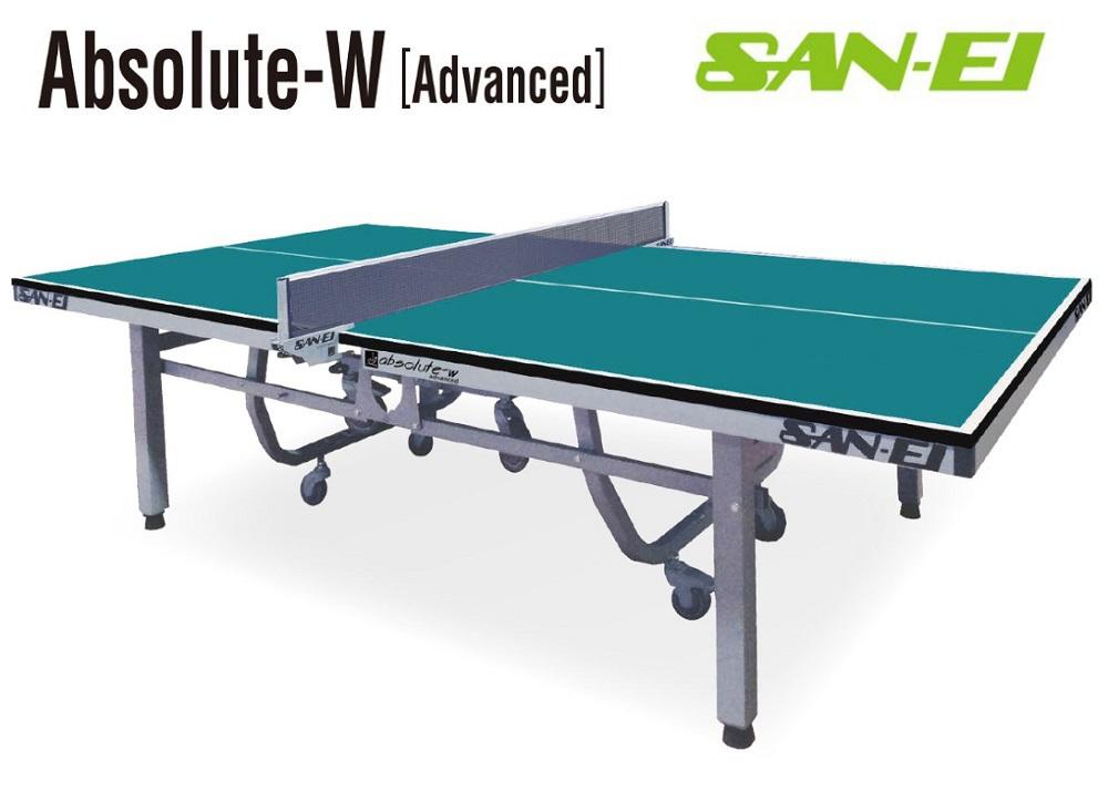 三英(サンエイ)卓球台内折タイプ「Absolute-W[Advanced]」(レジュブルー)14-339