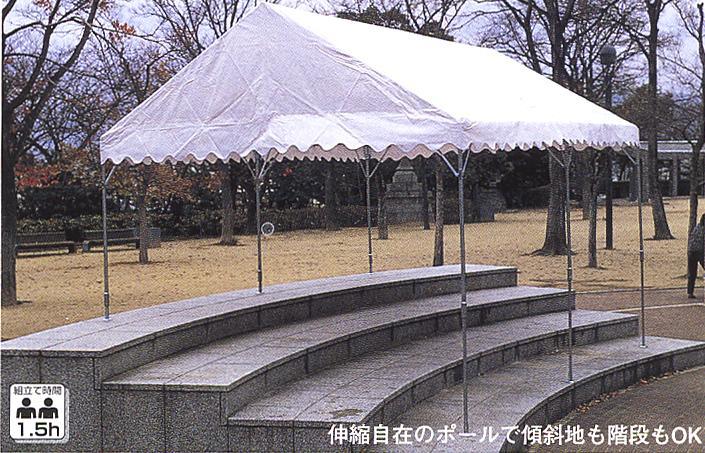 最安 トーエイライト「集会テントSL360-1」, シアターハウス:a1104224 --- canoncity.azurewebsites.net