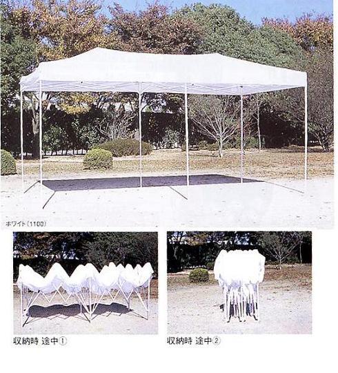 【全国送料無料】ワンタッチ「イベントテント2448」