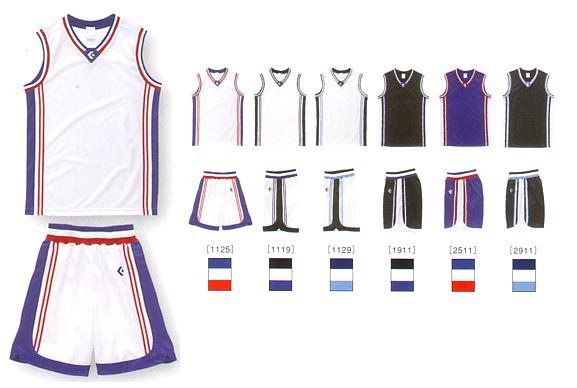 今季ブランド コンバースバスケットボールユニフォーム「ジュニアボーイズゲームウェア上下」一色マーク加工代サービス!, くるまでんき屋:465bece6 --- canoncity.azurewebsites.net