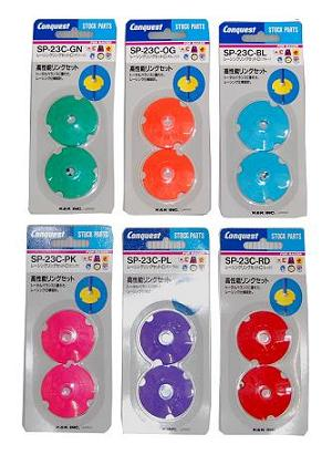 Stock ring set Conquest Racing ring set SP-23C