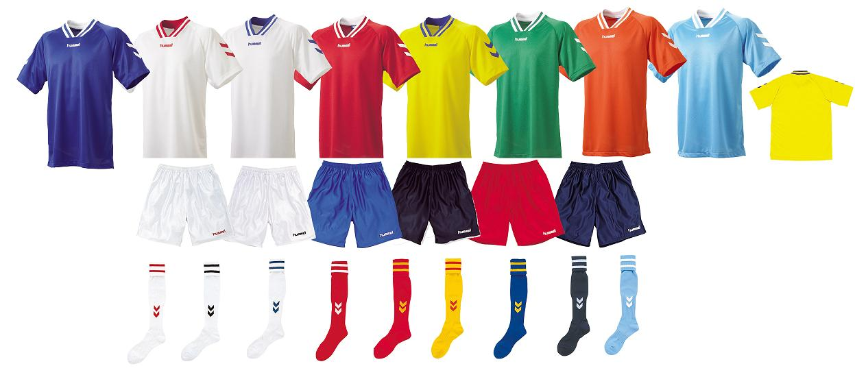 Three points of Hyun Mel hummel soccer uniform set HAG3001 (free a mark  more than the fifth place) a036ee437