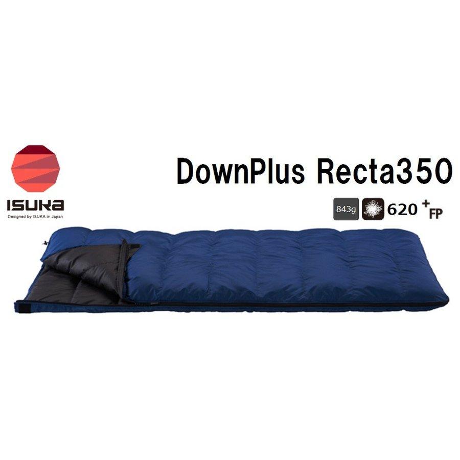 ISUKAイスカ 羽毛シュラフ 寝袋「DownPlus Recta 350ダウンプラス レクタ」1393