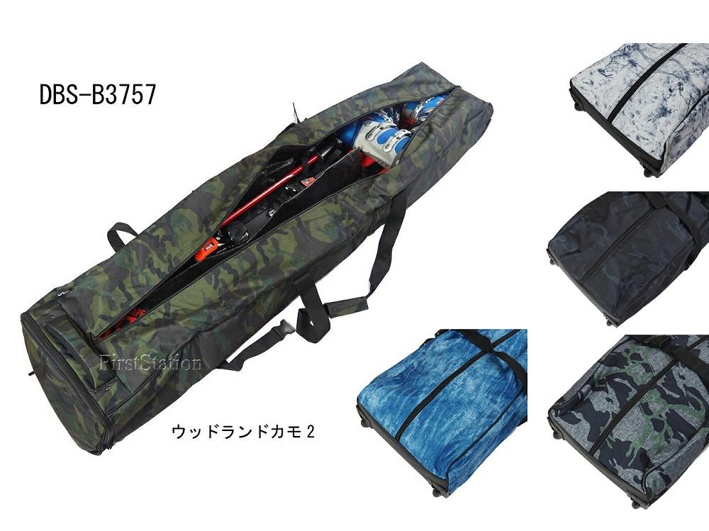 DBSアクセサリーKIZAKIキザキキャスター付オールインワンスキーバッグ 「オールインローラー」DBS-B3757(20cmサイズ伸長)