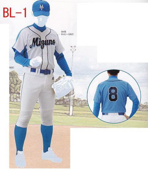 ミズノ野球ユニフォーム4点セット「ダイヤモンドスター」ブルーBLU
