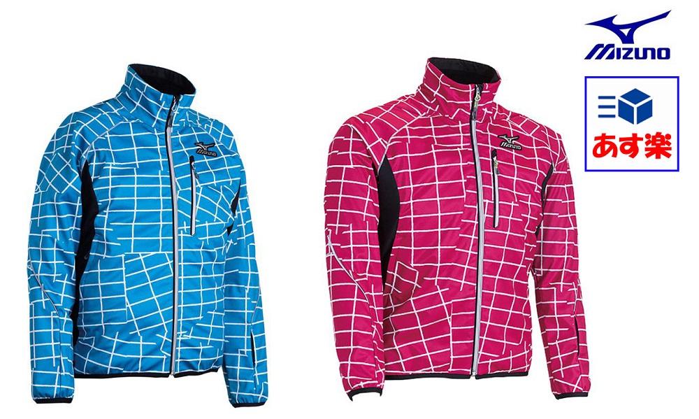 ミズノMIZUNOジュニア 子供用 スキーミッドジャケット「テックシールドジャケット」Z2JC5401【全国送料無料】