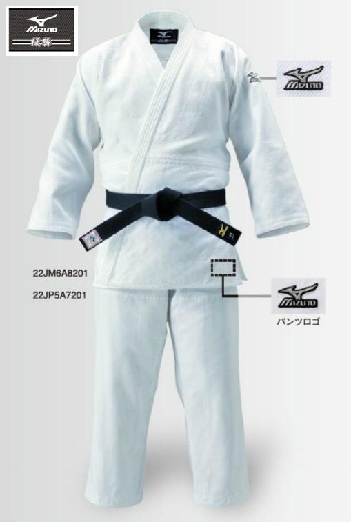 ミズノ 柔道衣上下セット二重織「優勝」22JM6A8201/22JP5A7201