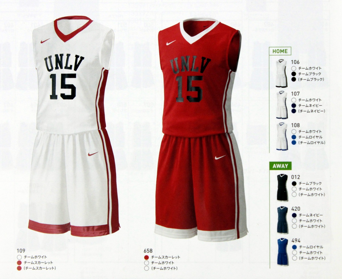 best service 32093 ff72c nike basketball jerseys