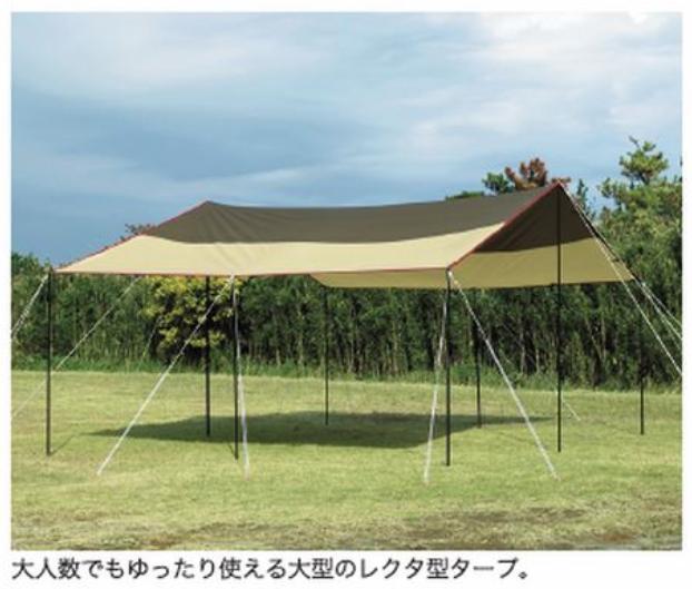 キャンパルジャパン(オガワキャンパル)タープ「フィールドタープ レクタL-DX」3335